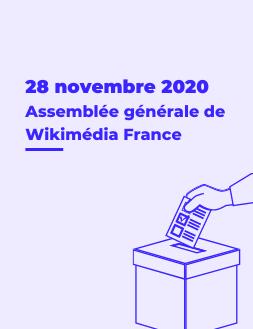 Assemblée générale de Wikimédia France
